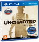 Uncharted: Натан Дрейк...