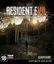 Resident Evil 7: Biohazard [PC] - Игра Resident Evil 7: Biohazard – новое слово в истории культовой серии. Место действия Resident Evil 7 – заброшенная плантация где-то на территории Америки. Время действия – вскоре после событий Resident Evil 6. Впервые в номерном выпуске серии игрокам п