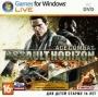 Ace Combat Assault Horizon [PC]