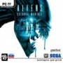 Aliens: Colonial Marines [PC]