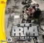 Arma II: Операция ″Стрела″  [PC]