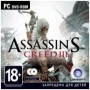 Assassin's Creed 3 [PC]