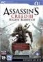Assassin's Creed 3. Вашингтон (код на загрузку дополнений) [PC]