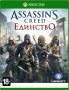 Assassin's Creed Единство (Unity). Специальное издание [Xbox One]
