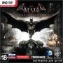 Batman: Рыцарь Аркхема [PC]