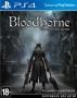 Bloodborne: Порождение крови [PS4]