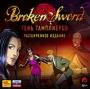 Broken Sword: Тень тамплиеров. Расширенное издание  [PC]