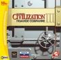 Civilization III: Полное собрание [PC]