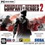 Company of Heroes 2  [PC]