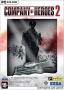 Company of Heroes 2. Коллекционное издание