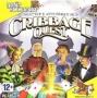 Cribbage Quest. Мастер карточных игр [PC]