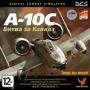 DCS: A-10C Битва за Кавказ [PC]