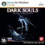 Dark Souls: Prepare to Die Edition [PC]
