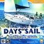 Days of Sail. Попутный ветер [PC]