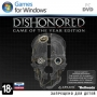 Dishonored Game of the Year Edition [PC]