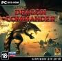 Divinity. Dragon Commander [PC]