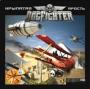 DogFighter: Крылатая ярость [PC]
