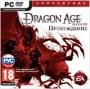 Dragon Age: Начало. Пробуждение [PC]