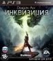 Dragon Age: Инквизиция [PS3]