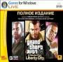 Grand Theft Auto IV. Полное издание [PC]