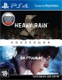 Heavy Rain и За гранью: Две души. Коллекция [PS4]