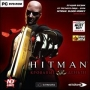 Hitman. Кровавые деньги  [PC]