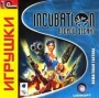 Incubation: Второй десант [PC]