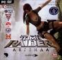 Lara Croft Tomb Raider. Легенда  [PC]