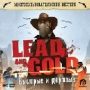 Lead and Gold. Быстрые и мёртвые [PC]