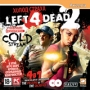 Left 4 Dead 2. Холод Страха + Cold Stream + The Passing + The Sacrifice (4 в 1) [PC]