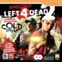 Left 4 Dead 2. Холод Страха + Cold Stream + The Passing + The Sacrifice (4 в 1) [PC]
