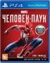 Marvel Человек-паук [PS4]