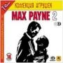 Max Payne 2  [PC]