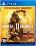Mortal Kombat 11. Специальное издание [PS4]