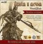 Mount & Blade. Огнём и мечом. Золотое издание [PC]