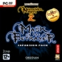 Neverwinter Nights 2: Mask of the Betrayer + EverQuest II [PC]