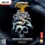 Neverwinter Nights 2. Storm of Zehir (Add-on) [PC]