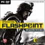 Operation Flashpoint. Dragon Rising  [PC]