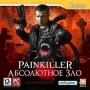 Painkiller: Абсолютное Зло [PC]