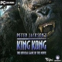 Peter Jackson's King Kong  [PC]