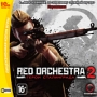 Red Orchestra 2: Герои Сталинграда  [PC]