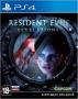 Resident Evil. Revelations [PS4]
