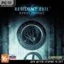 Resident Evil Revelations [PC]
