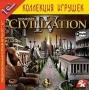 Sid Meier s Civilization IV [PC]