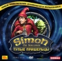 Simon the Sorcerer. Тупые пришельцы [PC]