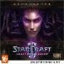 StarCraft II: Heart of the Swarm  [PC]