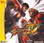 Street Fighter 4 [PC]