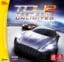 Test Drive Unlimited 2  [PC]