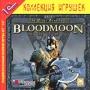 The Elder Scrolls III: Bloodmoon [PC]