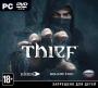 Thief [PC]
